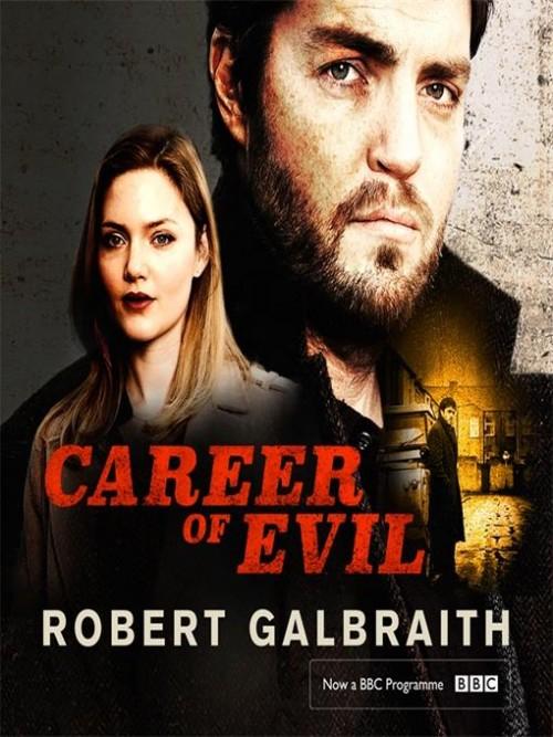 Cormoran Strike Series Book 3: Career of Evil Cover