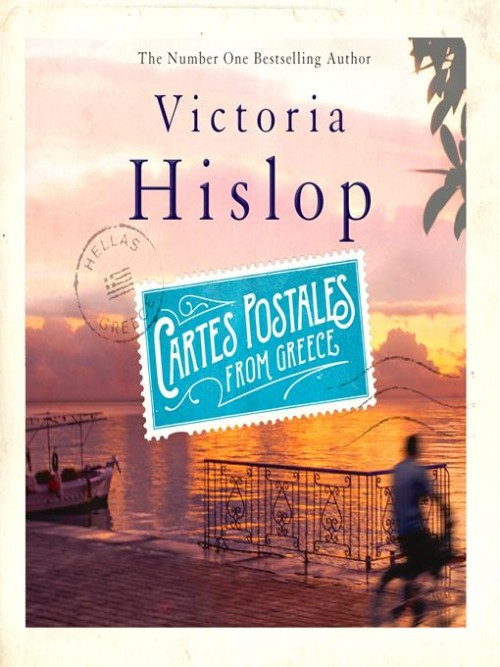 Cartes Postales From Greece Cover