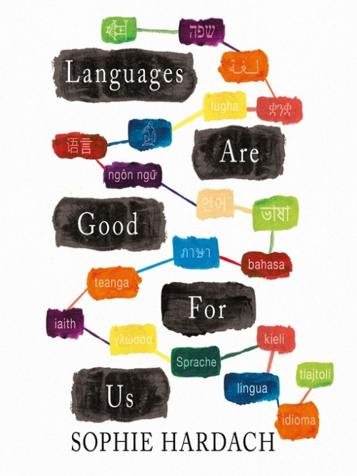 Languages Are Good For Us Cover