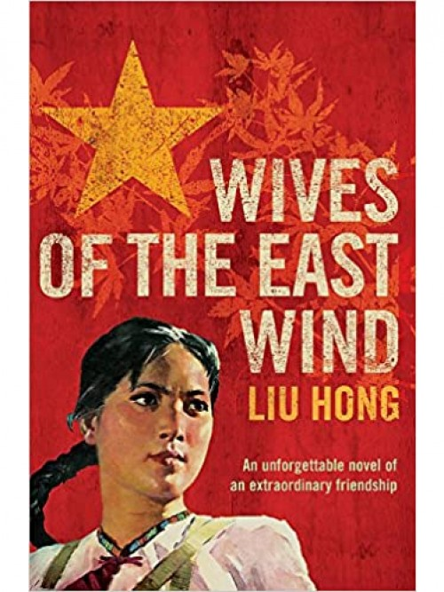 Wives of the East Wind Cover