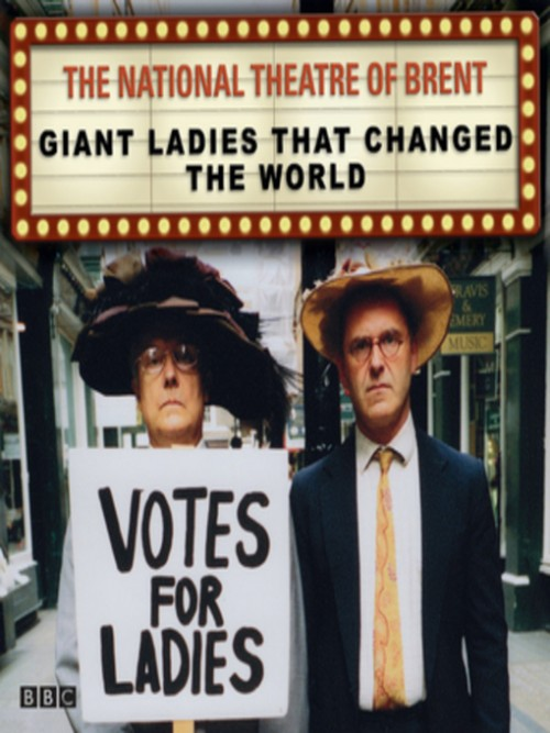 Giant Ladies That Changed the World Cover