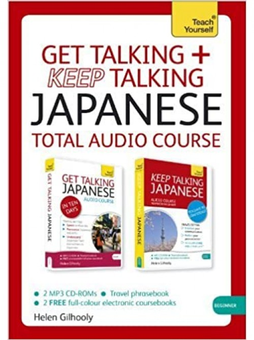 Get Talking and Keep Talking Japanese Cover