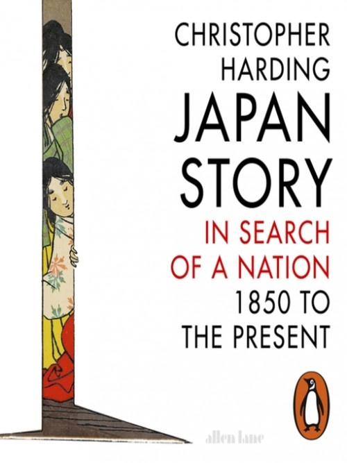 Japan Story Cover