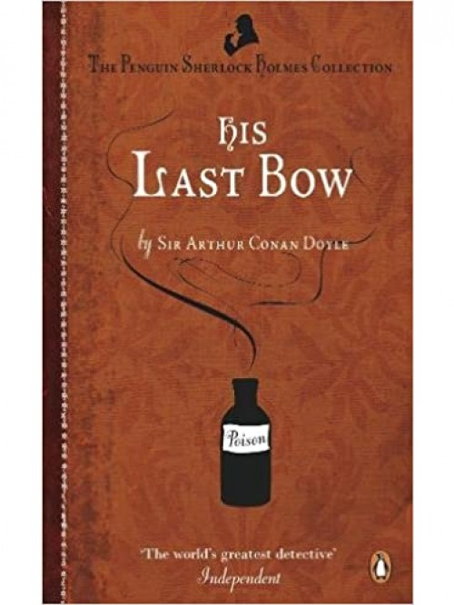 Reminiscences of Sherlock Holmes (his Last Bow) Cover
