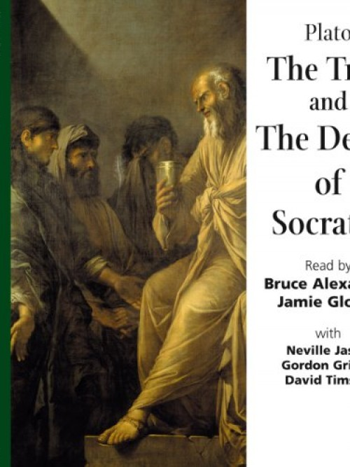 The Trial & the Death of Socrates Cover